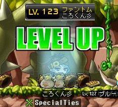 ぱんとむ123Lv
