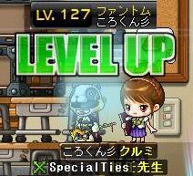 ぱんとむ127Lv
