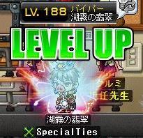拳188Lv