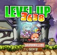 Maple121225_012917.jpg
