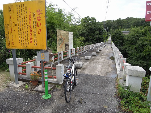 ... こちらは御坂サイフォン橋