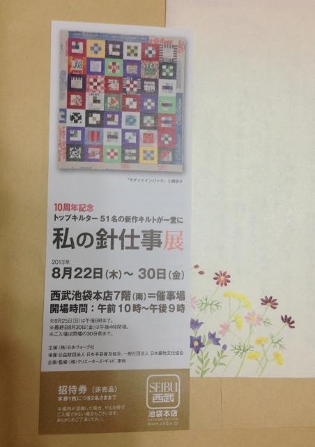 IMG_0867 (452x640)
