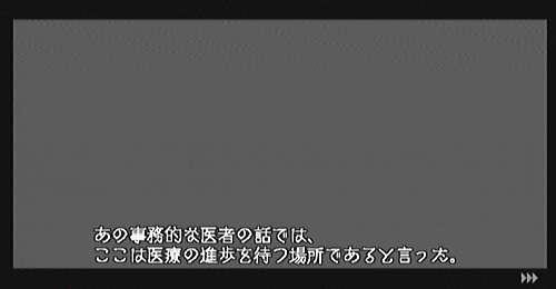 amarec20120705-164717.jpg