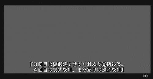 amarec20120705-164905.jpg