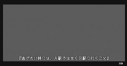 amarec20120705-164916.jpg