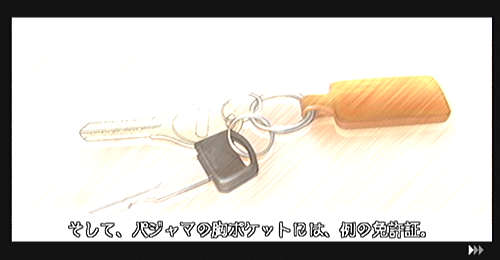 amarec20120705-232509.jpg