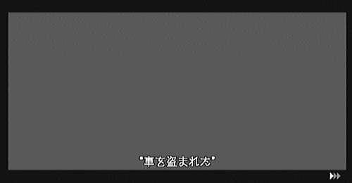 amarec20120709-205037.jpg