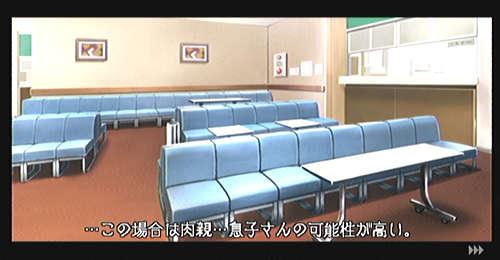 amarec20120709-205323.jpg