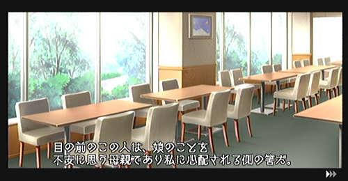 amarec20120709-210959.jpg