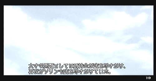 amarec20120712-143749.jpg