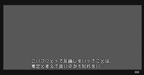 amarec20120712-145438.jpg