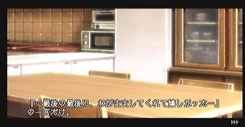 amarec20120813-221418.jpg