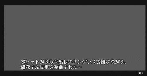 amarec20120813-222237.jpg
