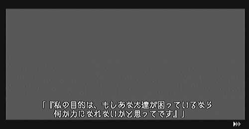amarec20120814-170918.jpg