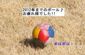 20130102-11