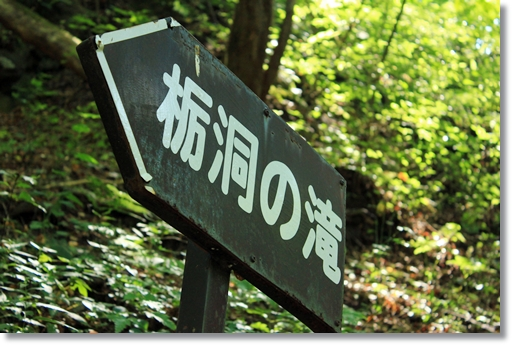 16_20120920145610.jpg