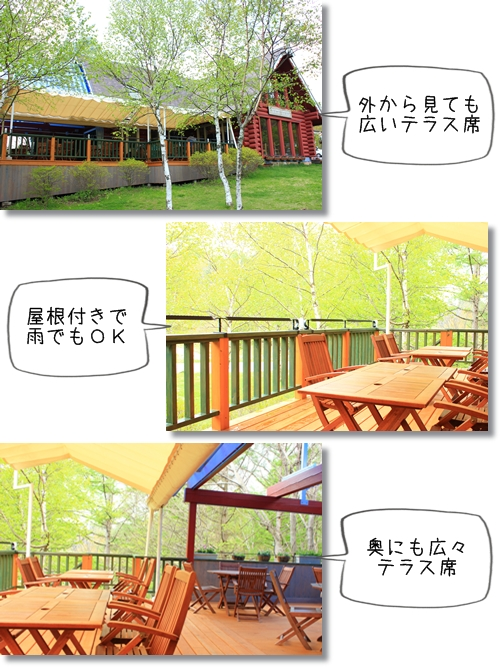 4_20120612124410.jpg
