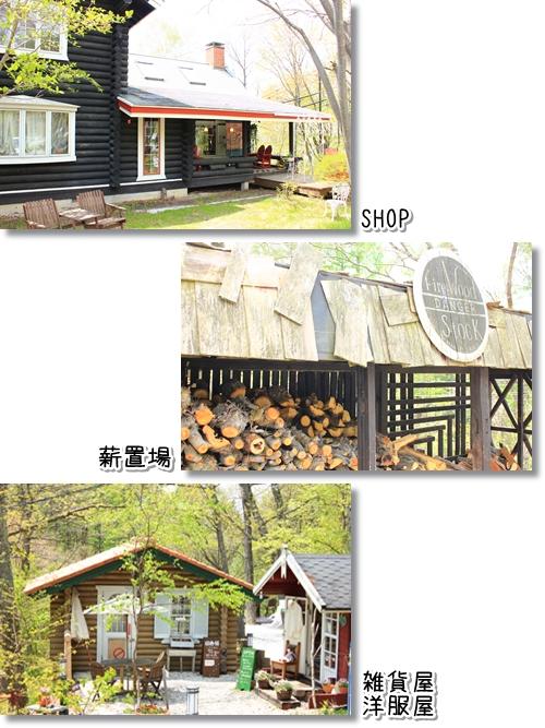 4_20120613140601.jpg
