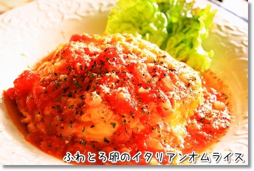 7_20120512024003.jpg