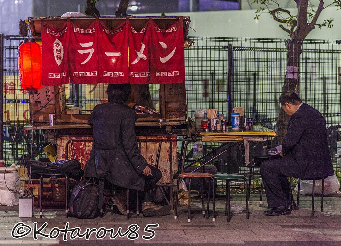 東京駅前で懐かしの屋台 20141123