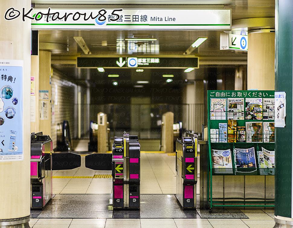 休日の地下鉄 20141125