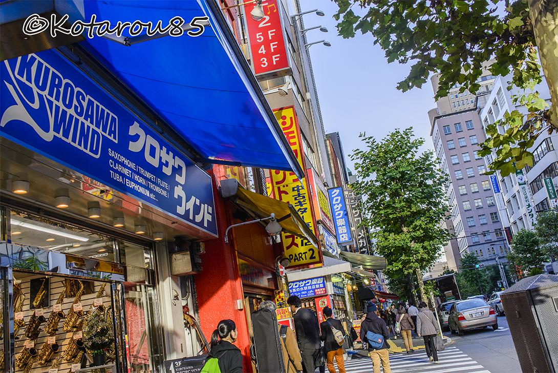 お茶の水 楽器店街