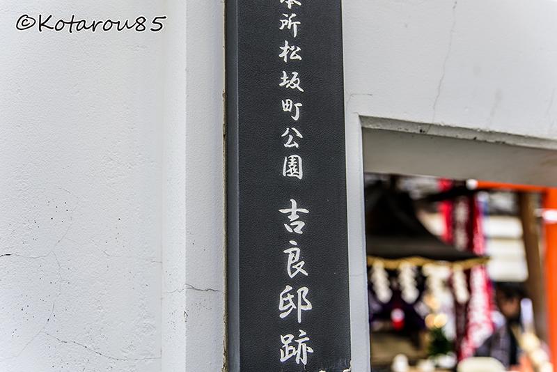 忠臣蔵3 20141214