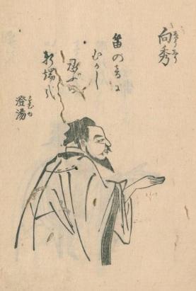 「七拳図式」七拳の図-4
