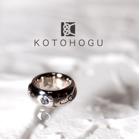 Baby Ring Atuto