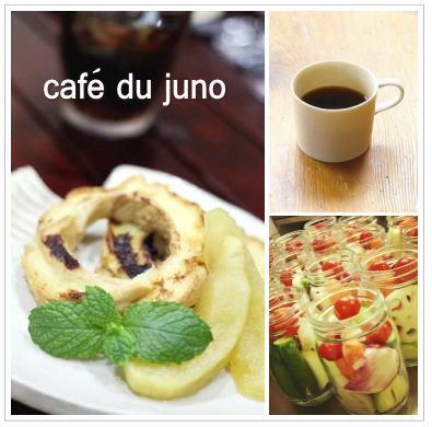 cafe-du-juno-14-1.jpg