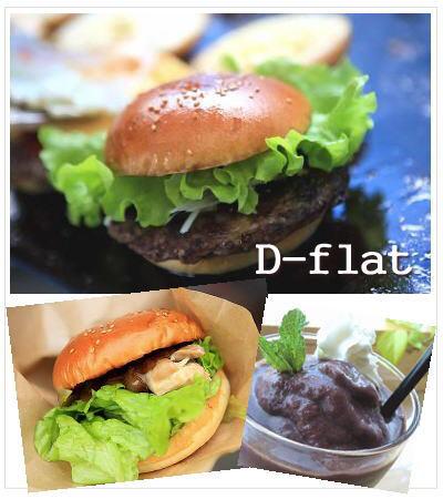 d-flat-14-1.jpg