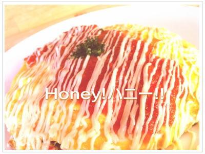 honey-14-1.jpg