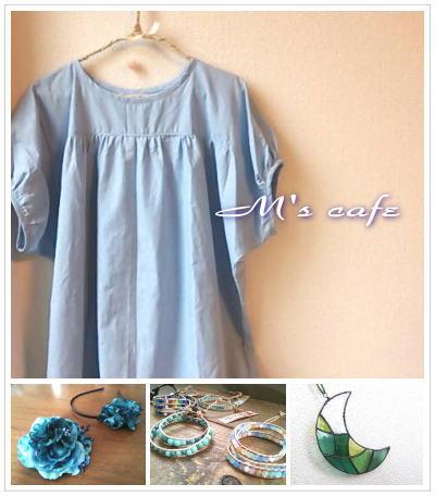 mscafe-14-1.jpg