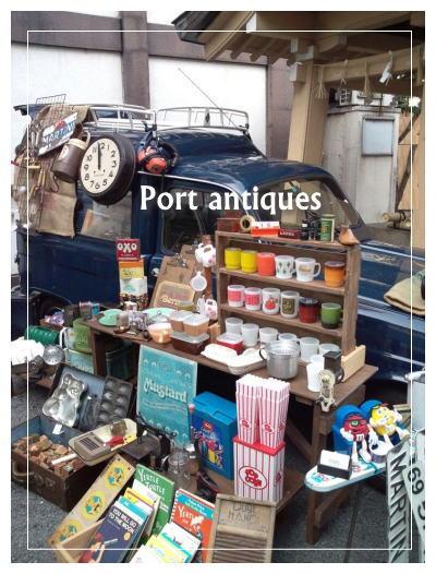 port-14-1.jpg