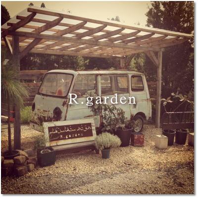 r-garden-14-1.jpg