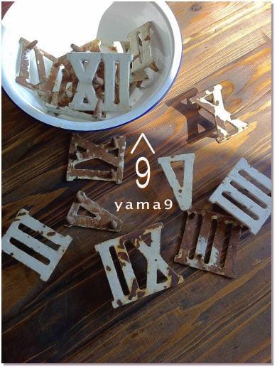 yama9-14-1.jpg