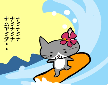 naminamina_20120529223919.jpg