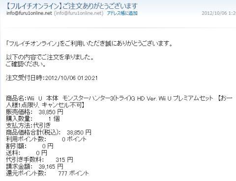 01_20121006195851.jpg