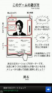 01_20121025011634.jpg