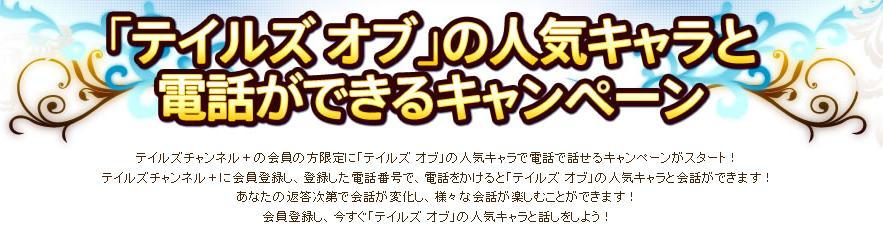01_20121030204817.jpg