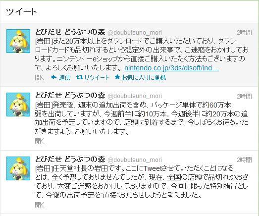 01_20121112194944.jpg