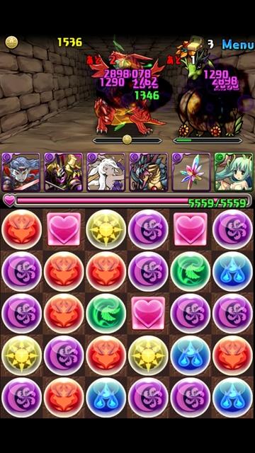 Screenshot_2013-01-16-21-29-13_R.jpg