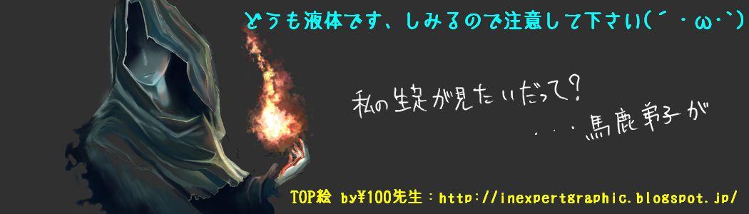 TOP44.jpg