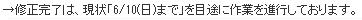 Baidu IME_2012-6-1_18-3-17