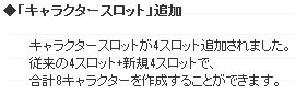Baidu IME_2012-6-22_18-54-54