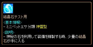 Baidu IME_2012-7-18_22-45-22