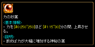 Baidu IME_2012-7-18_22-28-39