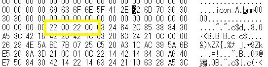 Baidu IME_2012-7-28_1-11-10