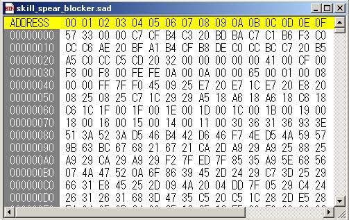 Baidu IME_2012-8-18_6-36-46