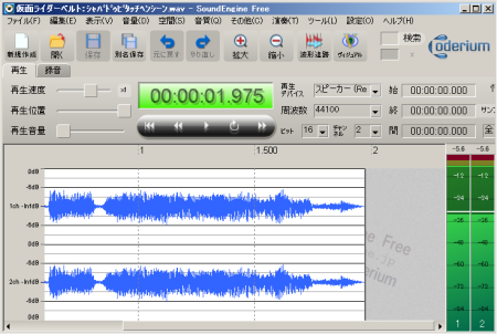 Baidu IME_2012-10-21_2-8-0